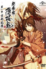 Hakuoki - Demon of the Fleeting Blossom – Wild Dance of Kyoto