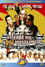 The Best of Shaolin Kung Fu
