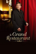 The Great Restaurant