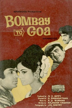 Bombay To Goa 1972 1080p WEB-DL AVC AAC DDR | G-Drive | 3 GB