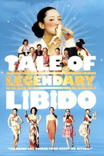 A Tale of Legendary Libido