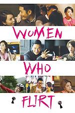 Women Who Flirt