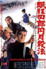 Nemuri Kyoshiro: The Full Moon Swordsman