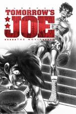 Tomorrow's Joe The Movie