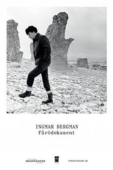 Fårö Document (1970)