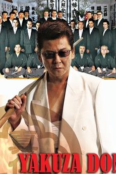 Yakuza Don