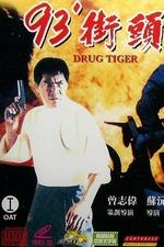 Drug Tiger
