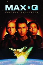 Max Q: Emergency Landing