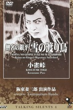 Kosuzume Pass
