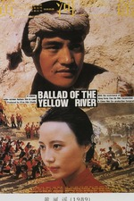 Ballad of the Yellow River
