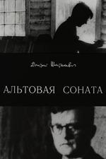 Dmitri Shostakovich. Sonata for Viola