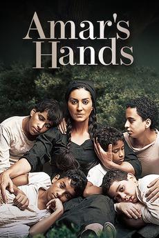 Amar's Hand