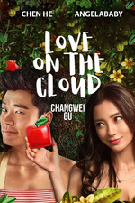 Love On The Cloud