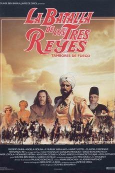 Drums of Fire (1990) directed by Souheil Ben-Barka, Uchkun
