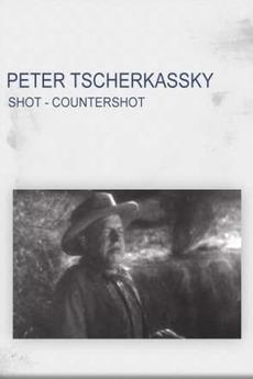 Shot / Countershot (1987)