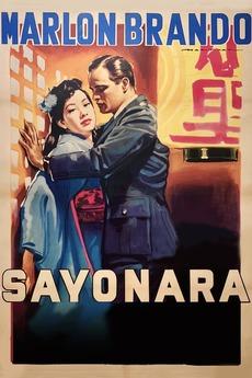 Sayonara Film