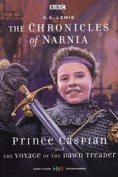 cast of prince caspian