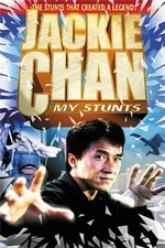 Jackie Chan: My Stunts