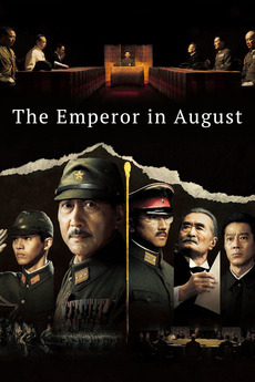 241853-the-emperor-in-august-0-230-0-345