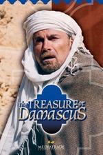 Il tesoro di Damasco