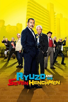 Ryuzo and the Seven Henchmen (2015)