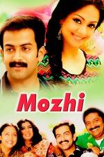 Mozhi