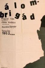 Dream Brigade