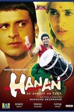 Hanan: An Assault on Faith
