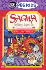 Sagwa, the Chinese Siamese Cat: Cat Tales and Celebrations