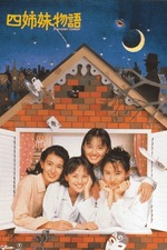 Story of Four Sisters