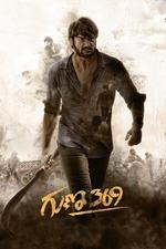 Guna 369