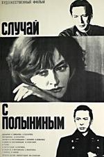 The Polynin Case