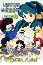 Urusei Yatsura: Ryoko's September Tea Party