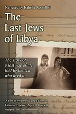 The Last Jews of Libya