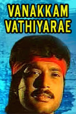 Vanakkam Vathiyare
