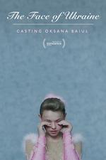The Face of Ukraine: Casting Oksana Baiul