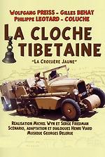 La Cloche tibétaine