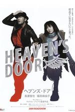 Heaven's Door