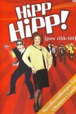 HippHipp! [paw rihk-titt]