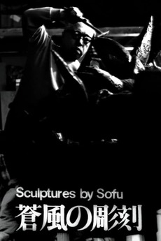 Sculptures by Sofu - Vita (1963)