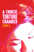 A Chinese Torture Chamber Story II