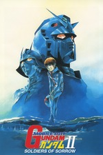 Mobile Suit Gundam II: Soldiers of Sorrow
