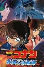 Detective Conan: Magician of the Silver Key