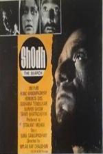 Shodh