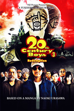 20th Century Boys - Chapter 3: Our Flag