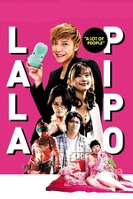 Lala Pipo: A Lot of People