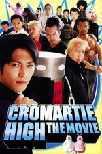 Cromartie High School: The Movie