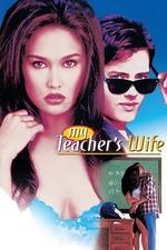 My Teacher's Wife