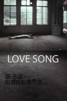 Love Song (1984)