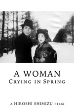 A Woman Crying in Spring